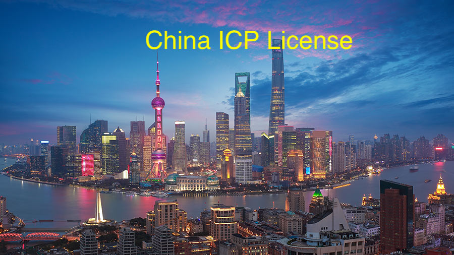 Shanghai image with the ICP license